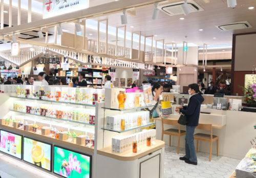 熊本駅新幹線口に肥後よかモン市場店としてリニューアルオープンいたしました!