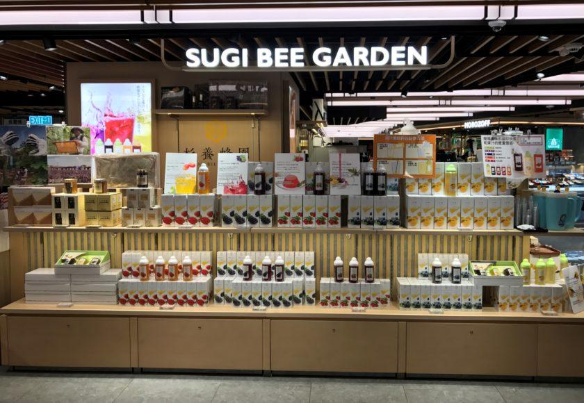 Hong Kong SOGO Causeway Bay Store | [English] sugibeegarden