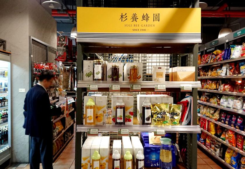 Taiwan Sugi Bee Garden city'super SOGO Fuxing Store