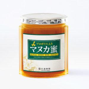 プロポリス入りニュージーランド産マヌカ蜜500g瓶