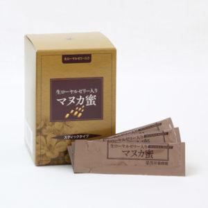 生ローヤルゼリー入NZ産マヌカ蜜スティック(5g×90本)